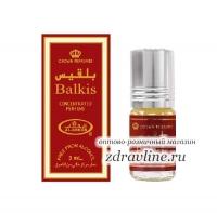 Арабские масляные духи Balkis / Балкис Al-Rehab, 3ml