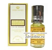 Арабские масляные духи Zidan / Зидан Al-Rehab, 3ml