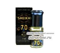 Мужские миск духи Sheikh 70 / Шейх 70 от Al Rayan, 3 мл
