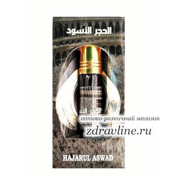 парфюм Hajarul Aswad (Хараджул Асвад)
