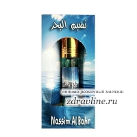духи Nassim Al Bahr (Нассим Аль Бахр)