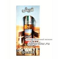 духи Quraish (Курайш)