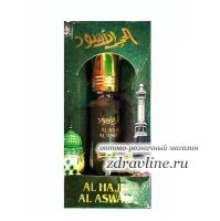 духи Al Hajr al Aswad