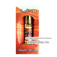 духи Oudh Abyad Zahra (УД Абйяд)