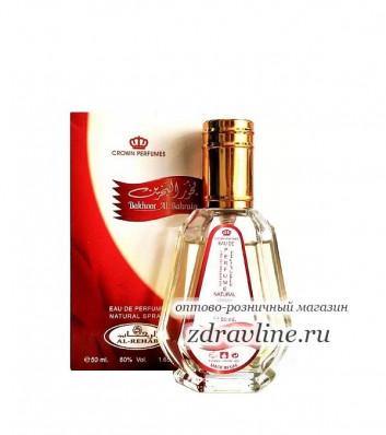 Арабские духи Bakhoor Perfume Al-Rehab / Бахур, 50мл