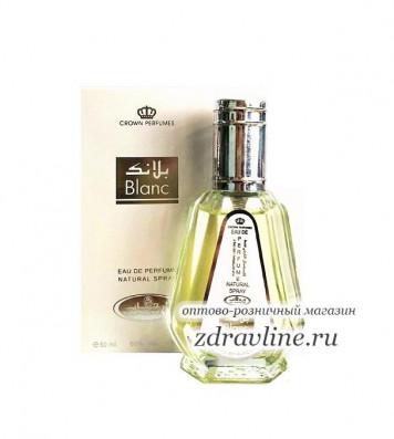 Арабские духи Blanc / Бланк Al Rehab, 50ml