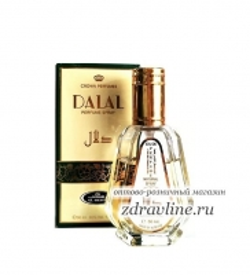 Женские духи Dalal от Al-Rehab, 50мл