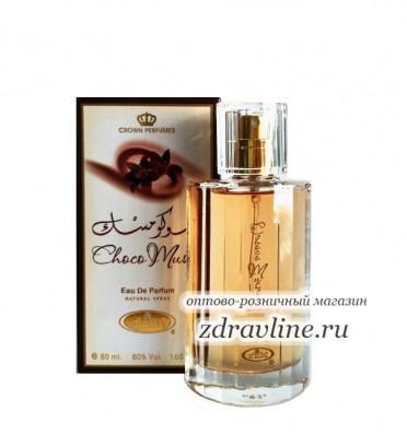 Арабские духи Choko Muck Al-Rehab, 50ml