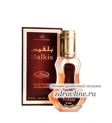 Арабские духи Balkis / Балкис Al-Rehab, 35ml
