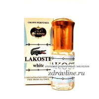 Масляные духи Lacoste White