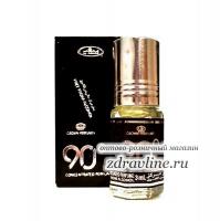 Арабский парфюм 90° Al Rehab