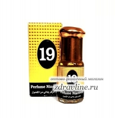 Perfume Nineteen