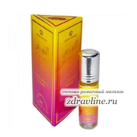 Арабская парфюмерия Nourus (Аль Ноурус)