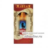 духи Maryam