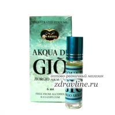 духи Acqua Di Gio GIORGIO ARMANI (Армани Аква Ди Джио)