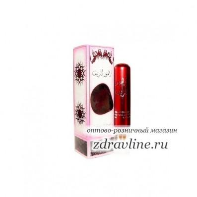Арабский парфюм Zahoor Al Reef