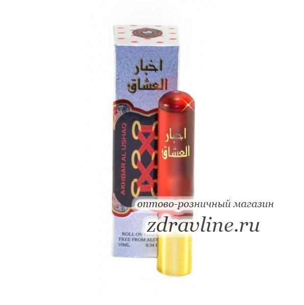 масляные духи Akhbar Al Ushaq
