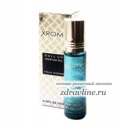 Xrome Pour Homme (Хром Пур Хом) 10 мл