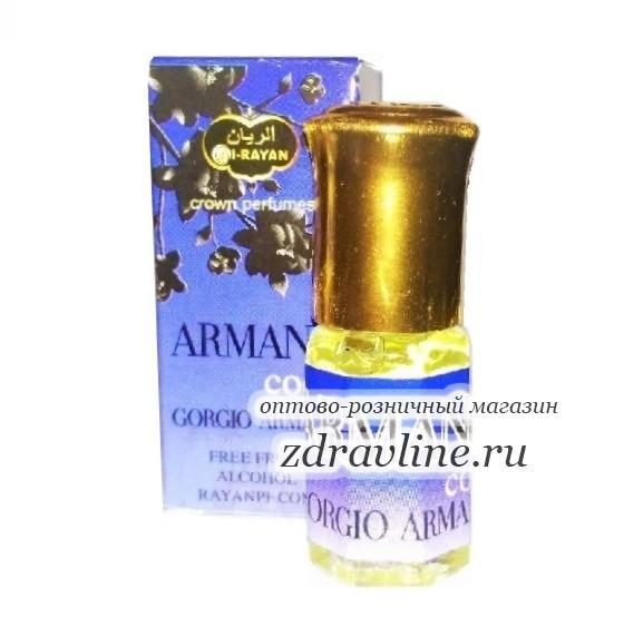 Масляные духи Armane Code Giorgio Armani