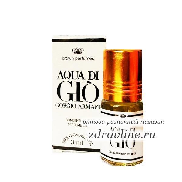 Духи Acqua di Gio Giorgio Armani (Аква ди Джио Джорджио Армани)
