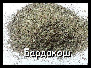 Бардакош(majoran)-египетская трава для похудения 100г.