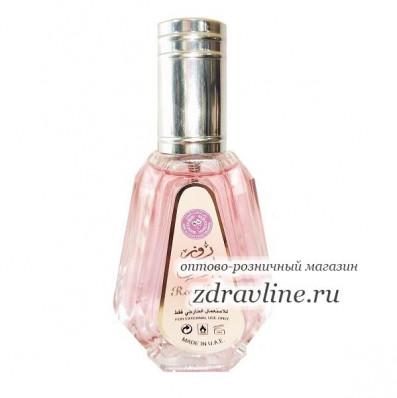 Арабские духи Rose Paris (Роза Парижа)