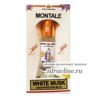 Montale White Musk (Монталь Белый Мускус)