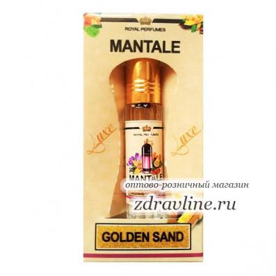 Montale Golden Sand (Монталь Голден санд)