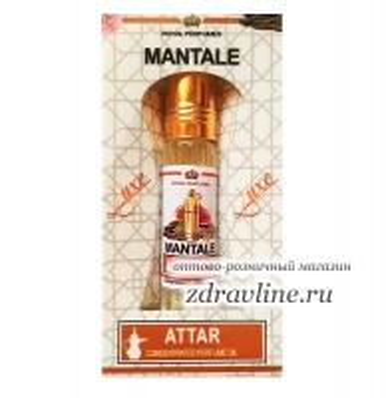 Montale Attar (Монталь Аттар)