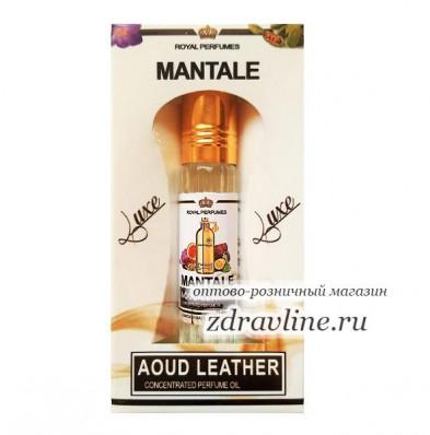 Montale Aoud Leather (Монталь Уд и Кожа)