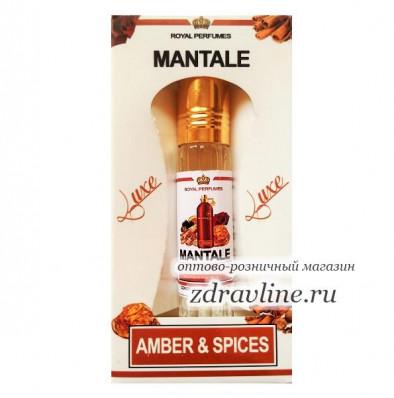 Montale Amber & Spices (Монталь Амбра и Специи)