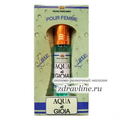 Духи Aqua di Gioia (Аква ди Джио)