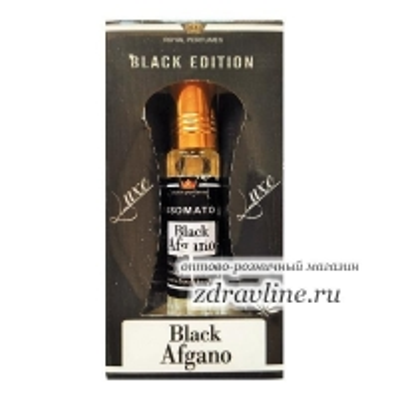 Black Afgano Nasomatto (Блек Афгано Насоматто)
