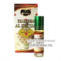 Арабские духи Hareem al Sultan