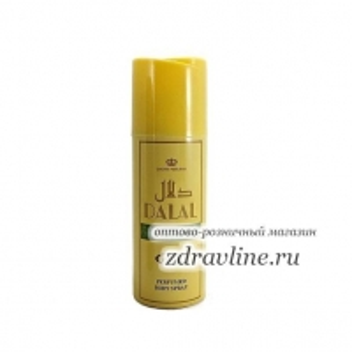 Дезодорант Dalal Al Rehab