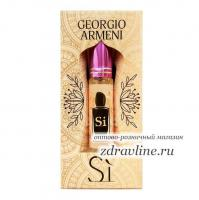 Масляные духи Si Georgio Armeni (Си Джорджио Армани)