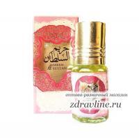 Духи Hareem al Sultan