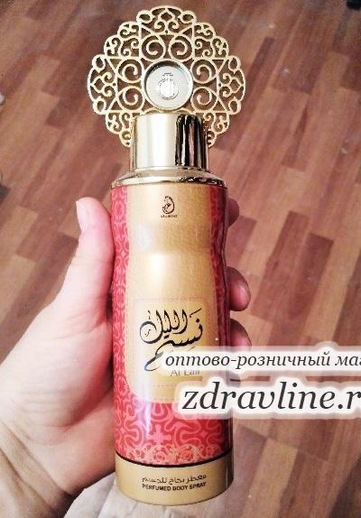 дезодорант Naseem Al Lail