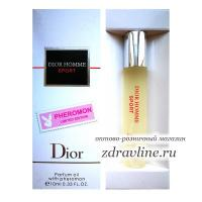 Christian Dior Homme Sport