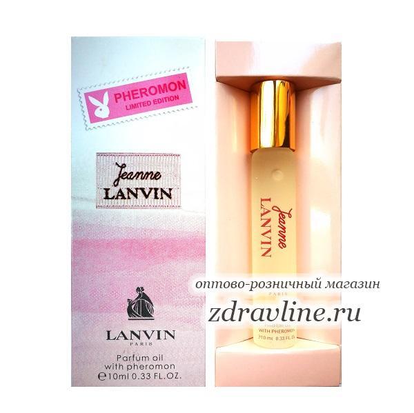 Lanvin Jeanne Lanvin