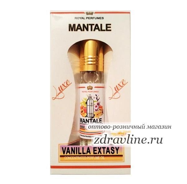 Духи Montale Vanilla Extasy