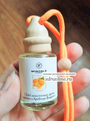 Montale Paris Orange