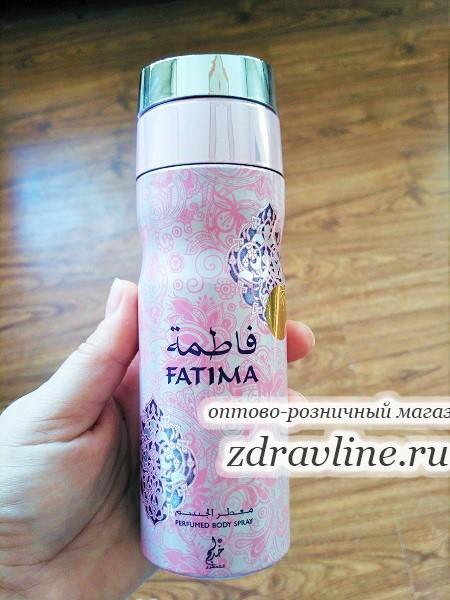 Дезодорант Fatima (Фатима)