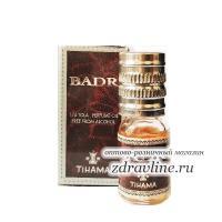 Маслянные духи Badr