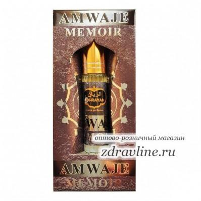 Amwaje Memoir (Амуаж Мемори)