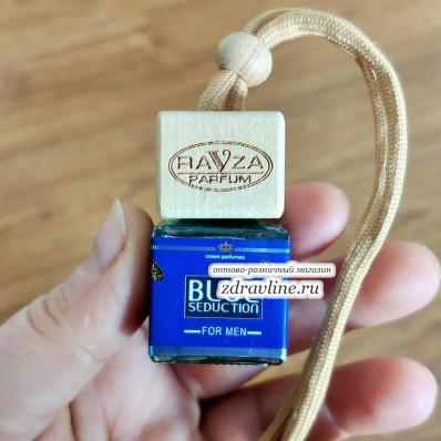 Автоароматизатор Blue Seduction