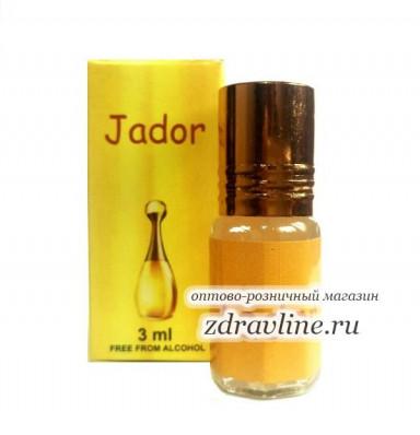 Масляные духи Jador / Жадор от Zahra, 3 мл