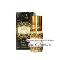 Арабские духи Golden Shaik