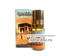 Масляные духи Quraish / Курайш от Zahra, 3 мл