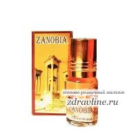 Духи Zinobia (Зинобия)